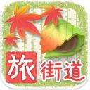 京都 紅葉&スイーツ 1.0 [iPhone] 〜 美しい写真を見ながら、京都の紅葉スポットと有名スイーツ店をさがせるアプリケーション