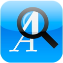 WhatTheFont 1.1.1 [iPhone] 〜 写真に写っている文字を判別し、使用しているフォントを教えてくれるアプリケーション