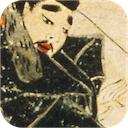 細川家の名宝「長谷雄草紙」 1.1 [iPhone] 〜 重要文化財「長谷雄草紙」の画像と解説を収録した期間限定公開アプリケーション