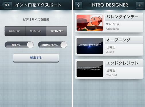Intro designer for imovie 1 1 1 iphone imovie for Imovie intros templates