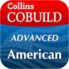 コウビルド英英辞典(米語版) 1.0.1 [iPhone] [iPad] 〜 英語を英語のまま理解するのに役立つ、英英辞典アプリケーション