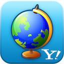 地図 Yahoo!ロコ 3.0.0 [iPhone] [iPad] 〜 ユニバーサル化で iPad にも対応、11種類の地図を切り替えて表示できる