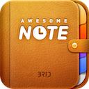 Awesome Note 6.440 [iPhone] 〜 iOS 標準カレンダー/リマイダーとも連動する、エレガントなデザインのメモアプリケーション