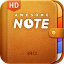 Awesome Note HD 3.51 [iPad] 〜 Evernote / Google ドライブ経由で iPhone 版とメモを同期できる、エレガントなデザインのメモアプリケーション