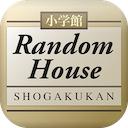 ランダムハウス英和大辞典 1.5 [iPhone] [iPad] 〜 iOS 7 対応、4インチディスプレイに最適化、国内最大の見出し語・成句を収録した英和電子辞典