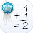 Calculus doodlus 1.1.2 [iPhone] [iPad] 〜 4インチディスプレイに最適化、手書き風の数字で計算過程をいつでも参照することができる計算機