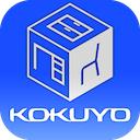 コクヨの家具 4.0 [iPhone] [iPad] 〜 ワークスタイルに合わせて選べる、コクヨのオフィス家具約11万点の情報を収録