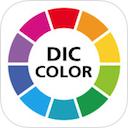 カラーガイド 3.0 [iPhone] 〜 iOS 7 対応、4インチディスプレイに最適化、国内トップシェアの色見本帳「DICカラーガイド」のカラーライブラリ