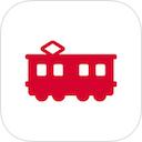 原鉄道模型博物館 〜 シャングリラ鉄道の旅 〜 1.0 [iPhone] 〜 実際に展示されている鉄道模型を運転して自由に走り回ることができる
