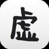 虚構新聞 1.0.1 [iPhone] [iPad] 〜 パワーアップして帰ってきた人気ニュースサイトの公式アプリケーション