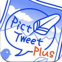 PictTweet Plus!