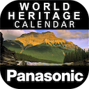 Panasonic世界遺産カレンダー