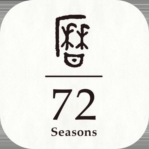 72 Seasons